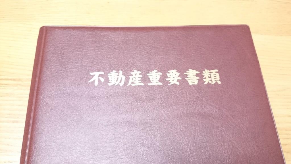 DSC_0487