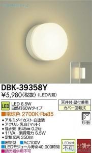 DBK-39358Y