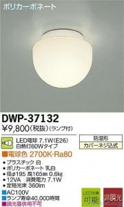 DWP-37132