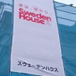 【28日目】2階壁組・屋根トラス組・屋根合板張り工事